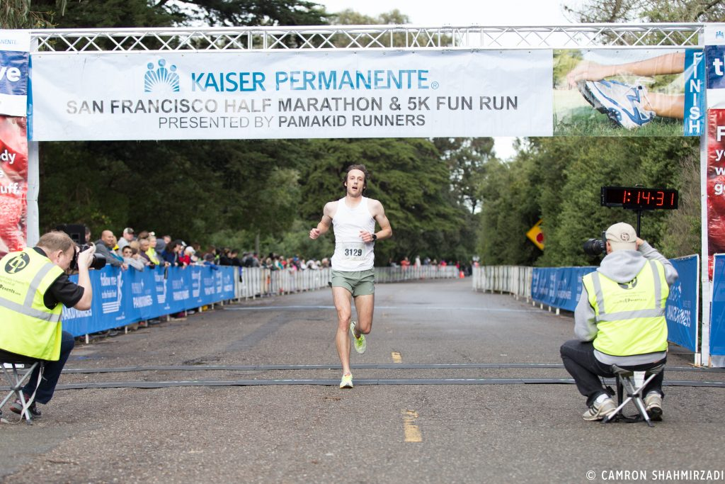 To Comprehend a Nectar at Kaiser San Francisoc Half Marathon Mile 12, 2017 Finish